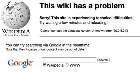 Michael Jackson's Wikipedia Entry